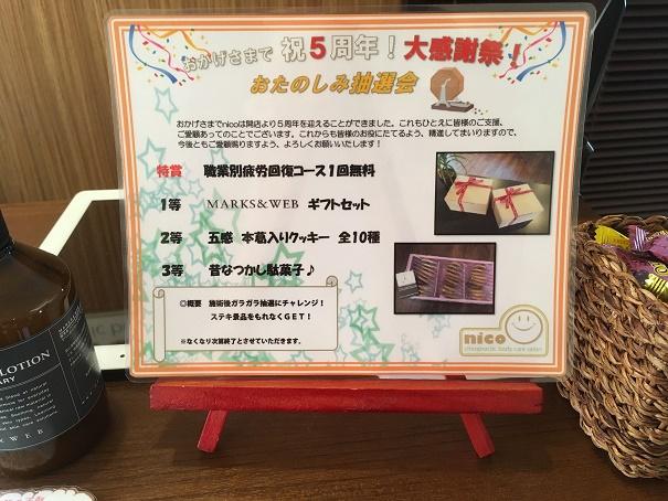 写真 2017-05-07 12 17 19