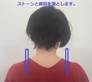 緊張型頭痛 速攻簡単ストレッチ体操 肩すくめストン