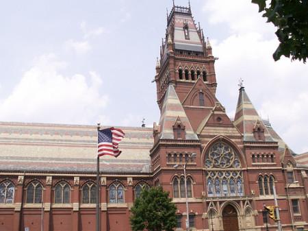 ハーバード大学外観