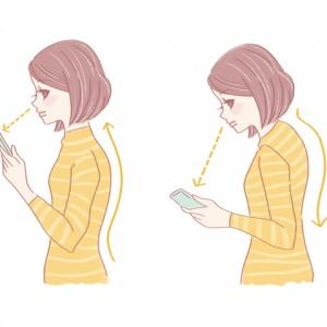 肩こりの解消 スマホを長時間使用 慢性的肩こり